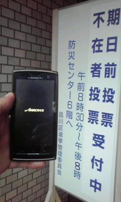 スマホまた壊れたなぅ(._.)